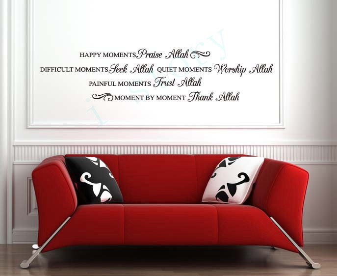 Islamic wall decals islamic muslim thanks allah islam wall for Islamic wall clock singapore
