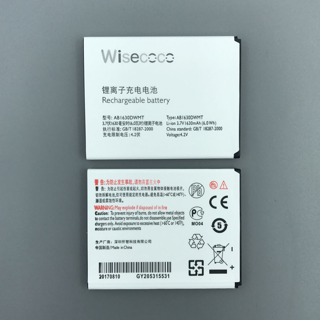 2017 production NEW 1630mAh AB1630DWMT Battery For PHILIPS S307 W536 Smartphone With Tracking Number