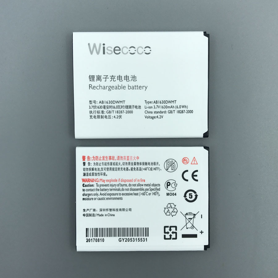 NEW 1630mAh AB1630DWMT Battery For PHILIPS S307 W536 Smartphone With Tracking Number