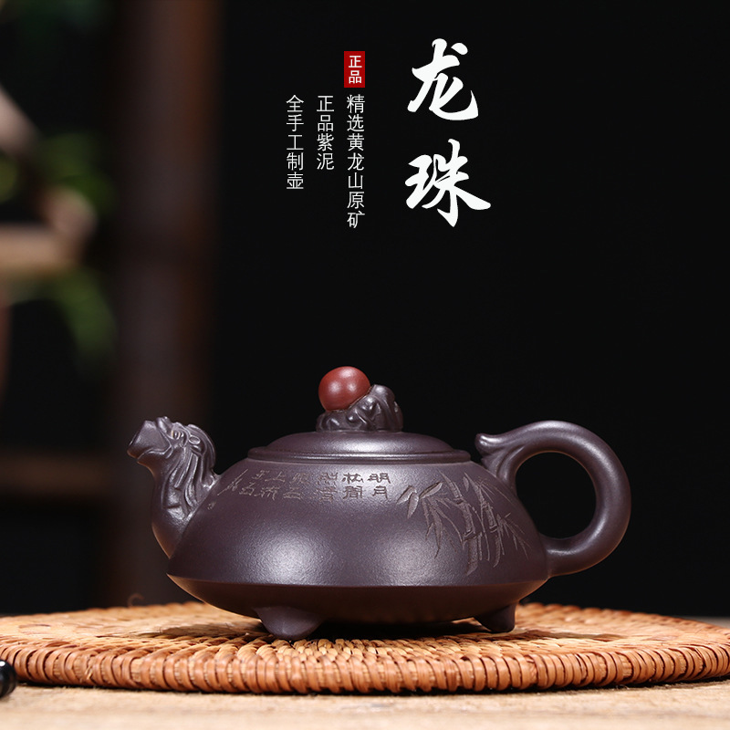 manufacturer customizes the old purple clay Longzhu teapot Hongyun as the first lucrative purple teapot wholesalemanufacturer customizes the old purple clay Longzhu teapot Hongyun as the first lucrative purple teapot wholesale