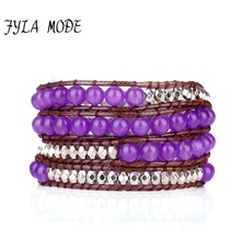 Fyla Mode Newest Natural Purple Bead with Silver Faceted Bead Wrap Bracelet Wholesale Fashion Woven Wrap Bracelet Women Bracelet цена и фото