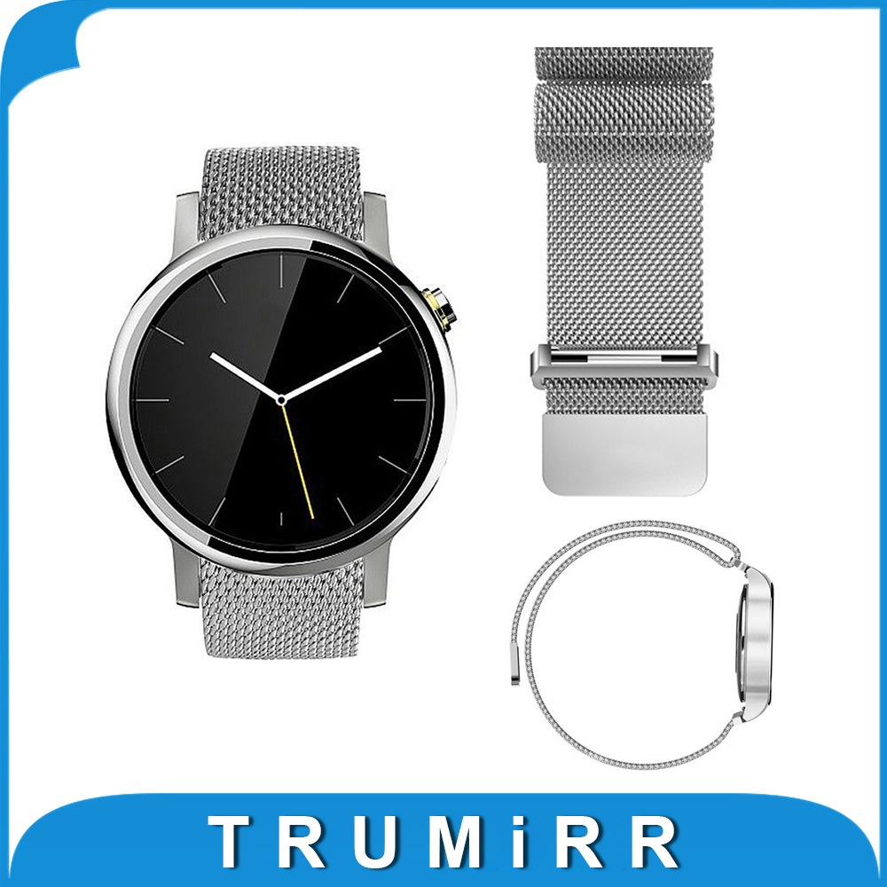 22mm Milanese Loop Band for Moto 360 2 46mm Samsung Gear 2 R381 R382 R380 Stainless Steel Watch Bracelet Magnetic Buckle Strap 20mm watch band milanese mesh stainless steel strap bracelet for samsung gear s2 classic sm r7320 moto 360 2 2nd gen 42mm 2015