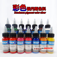 Tattoo Inks 14 Colors 30ml Bottle Tatto Pigment Inks Set For Body Tattoo Art Kit Free