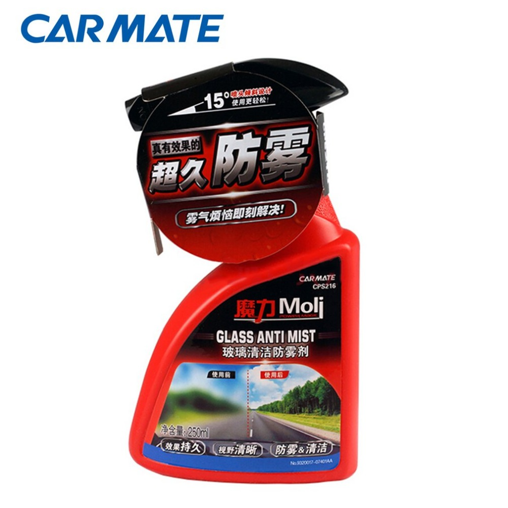Carmate Efficient Car Window Glass Anti-fog Spraying Cleaning Flooding Rain Day Anti-fogging Agent Auto Accessories