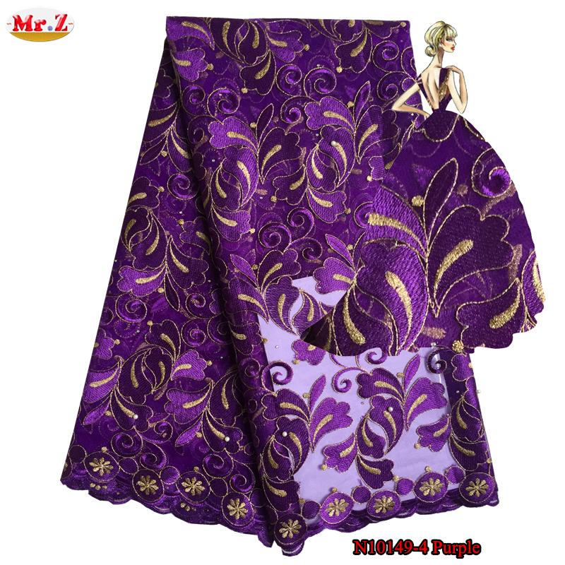 N10149-4 Purple