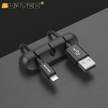 цена SUPTEC Cable Organizer Management Silicone USB Cable Winder Clips Charger Cable Storage Holder for Wire Headphone Earphone Mouse