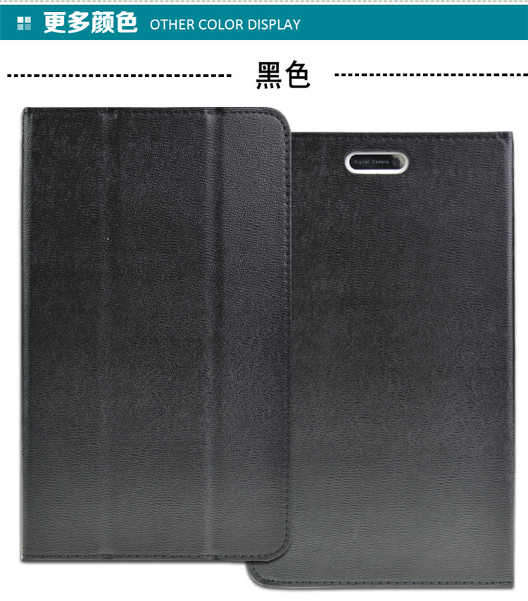 NEW Colorful pu leather case Top Quality Fashion Case Cover free shipping For Onda v80 se/ V80 Octa Core Tablet PC