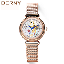 hot deal buy berny slim sliver mesh stainless steel watches womens watches new arrival luxury ladies wrist watch lady