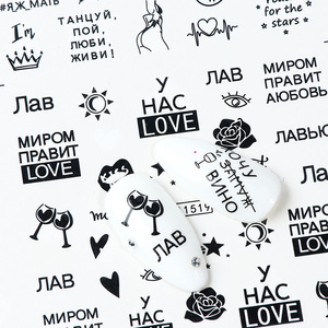 Image 4 - 12pcs Water Transfer Sliders Butterfly Flower Letters Stickers For Nails Manicure White Black Girl Wraps Decoration JIA1513 1524