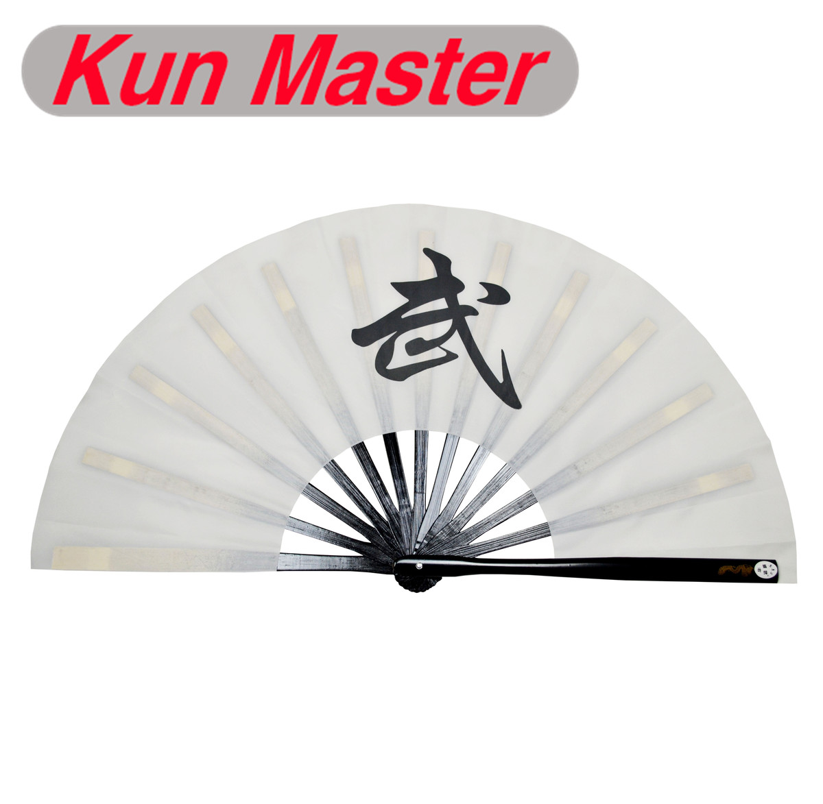 Abanico de lucha de Kung Fu de bambú, abanico de entrenamiento de artes marciales, fanático de Wu Shu, kung Fu de palabra China (blanco y negro) Trajes tradicionales chinos para hombres, Chaqueta de traje Tang Wu Shu Tai Chi Shaolin Kung Fu Wing Chun, camisa de manga larga, traje de ejercicios
