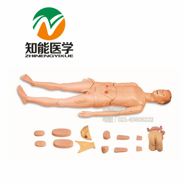 BIX-H130A Teaching Model Full Function Care Manikin Nursing Model G046 bix h220b advanced female full function aged nursing training manikin wbw112