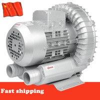 50% от высокой Давление воздуходувки литой Алюминий 300 Вт 220 В/50 Гц Электрический Вихрь Тип аэрации кислорода