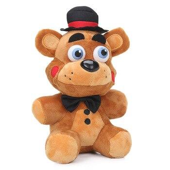 10.6inch Nightmare Freddy Fazbear Plush Toys Five Nights at Freddy's Soft Stuffed Animal Dolls FNAF juguetes de peluche bebe 1