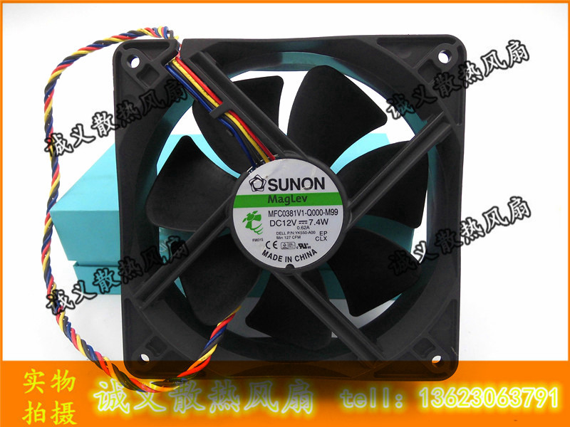ADDA Free Shipping Original SUNON MFC0381V1-Q000-M99 12038 12cm 120mm DC 12V 7.4W Desktop Fan