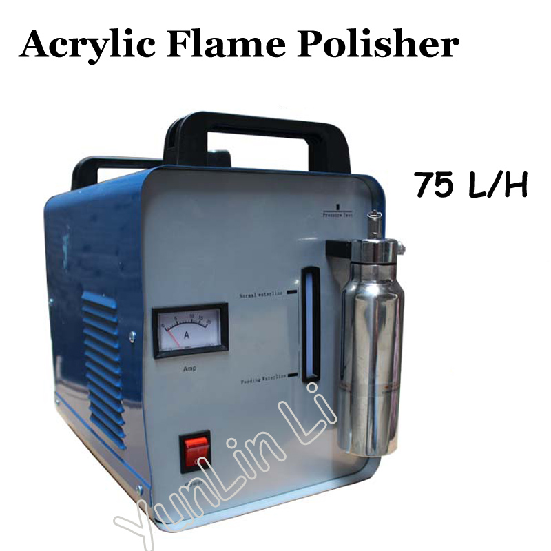Acrylic Flame Polisher 220V/110V High Power Acrylic Flame Polishing Machine Word Crystal Polisher H160 honguang h160 acrylic polishing machine flame polishing machine crystal word polishing machine new polishing machine