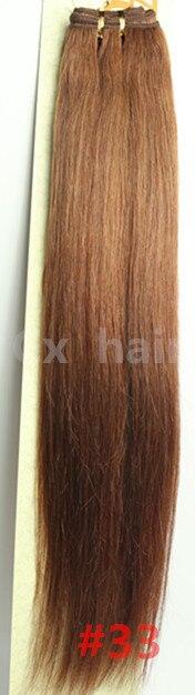 #33 161820222426283032 silk soft remy brazilian human hair extensions human hair weft weaving 100g/pcs