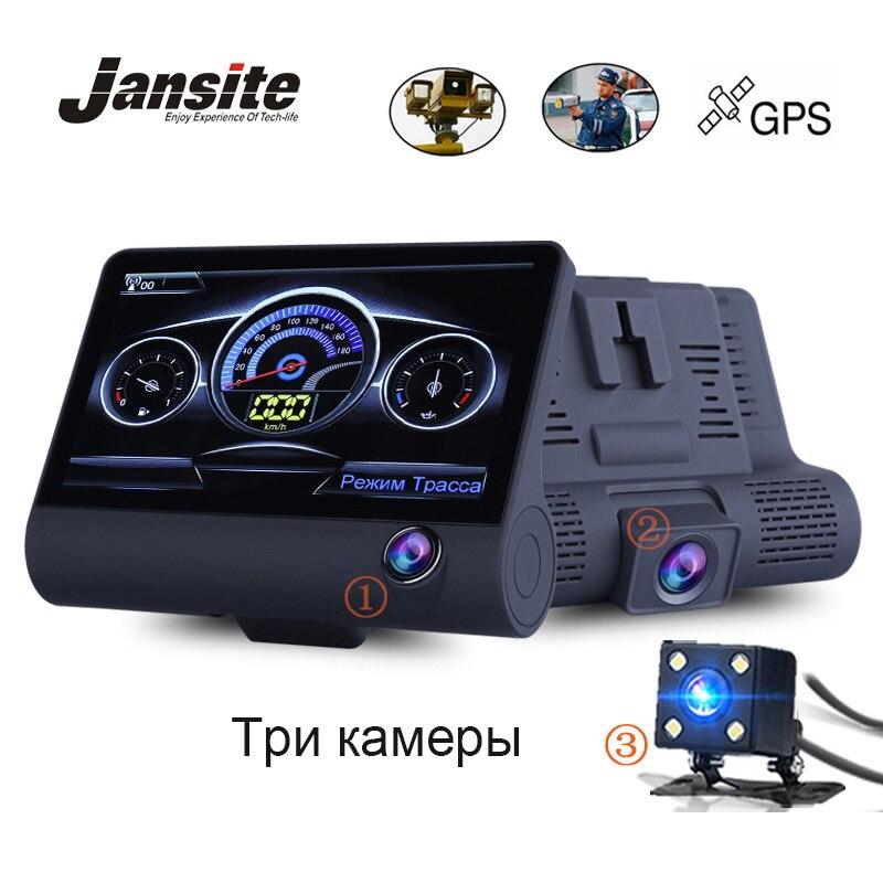 2018 mais novo 4.0 câmeras de carro três câmeras dvr carro com Detector De Radar GPS 3 em 1 Loop de vídeo Câmera dashcam Radar de Velocidade