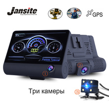 2018 newest 4.0″ car cameras three cameras car dvr with Radar Detector GPS 3 in 1 Loop video dashcam Camcorder Radar Speed