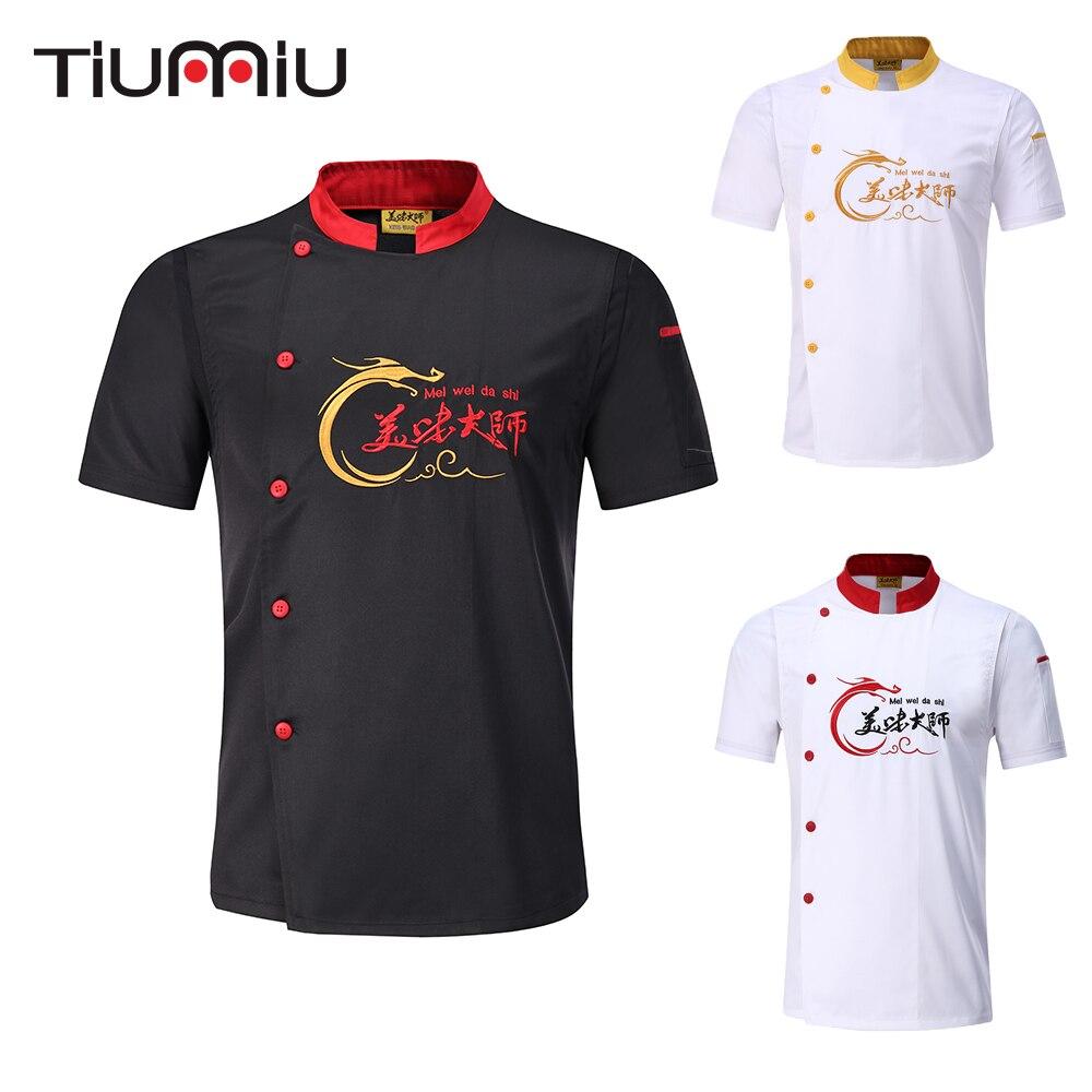 2019 New Chef Jacket Kochjacke Fast Food Service Short Sleeve Cool Uniform Restaurant Hotel Kitchen Coffee Cake Unisex Work Coat