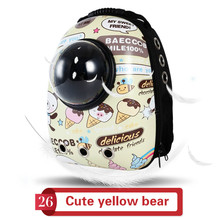 Pet space backpack portable pet bag breathable cat dog supplies