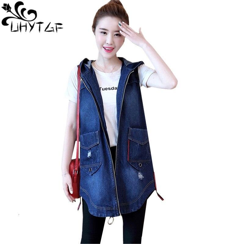 UHYTGF Korean fashion spring denim vest womens 5XL plus size waistcoat jacket Hooded Sleeveless Loose Female