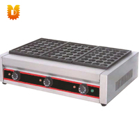 electrical new model fish grill making machine /takoyaki making machine/ takoyaki maker machine