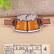 DOUBLEHEE Size 9CM*3.9CM Drink Happy Patch Embroidered Patches For Clothing Iron On Close Shoes Bags Badges Embroidery