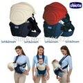 Chicco suave de alta calidad multi-función de bebé honda del bebé mochila de espalda (rojo/azul)