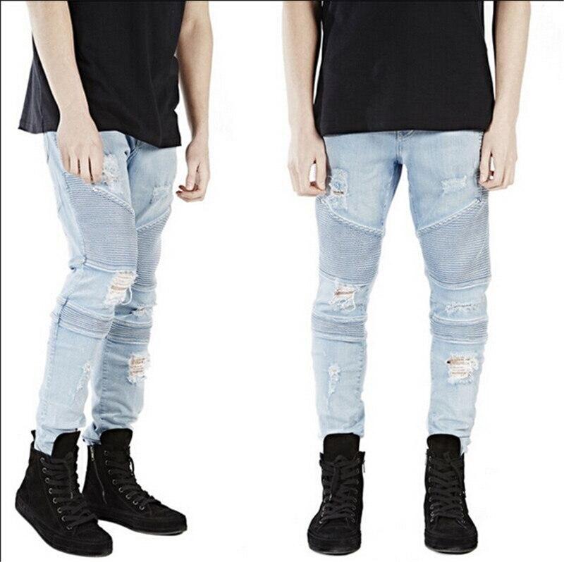 Designer Ripped Skinny Jeans - Jon Jean