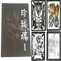 Craztyสักหนังสือซัพพลายใหม่P Ro LINGLONGวิญญาณภาพวาดจีนหนังสือสักแฟลชนิตยสารA4ขนาดวิญญาณIฟรีการจัดส่...