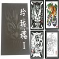 Crazty Tattoo Book Supply New Pro LINGLONG Soul chinese painting book Tattoo Flash Book Magazine A4 Size Soul I Free Shipping