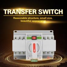 цена на 220V 63A 3P Transfer Switch Mini Intelligent Dual Power Automatic Transfer Switch 220V Automatic Transfer Switch