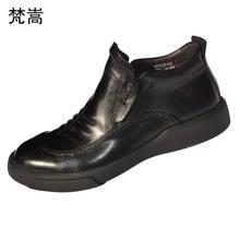 Мужские зимние ботинки из натуральной кожи на каждый день