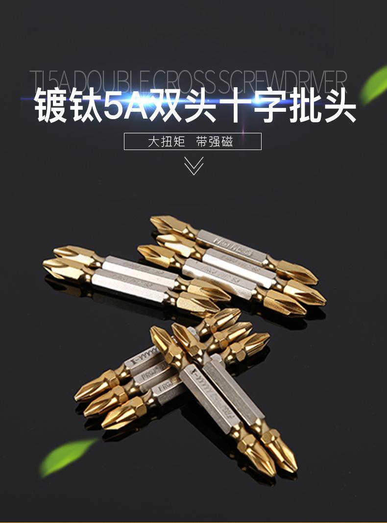 65mm screw driver bits 5A grade titanium steel bits for font b tools b font use