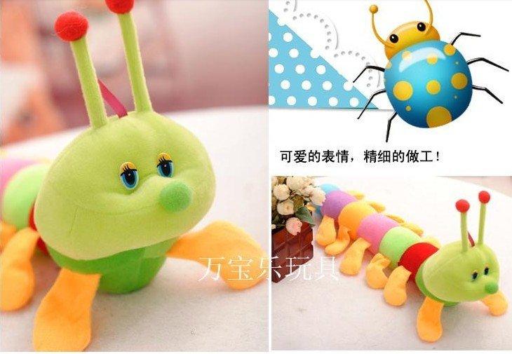 50cm Colorful caterpillars millennium bug doll plush toys large caterpillar hold pillow doll