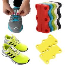 1pcs Magnetic Casual Sneaker Magnetic shoe laces Closure Fast shoelaces Buckles No-Tie Shoelace One Size