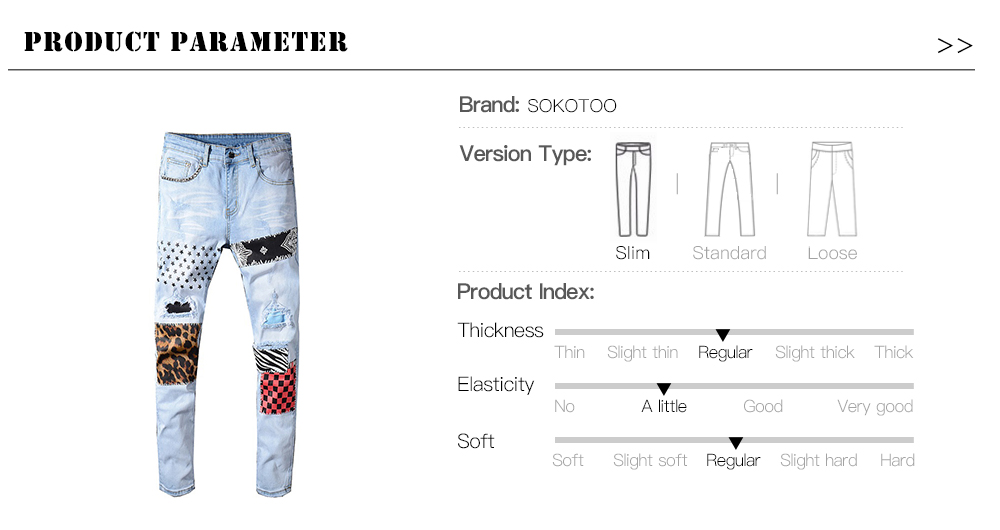 Sokotoo Men's stars printed leopard patchwork rivet slim jeans Light blue holes ripped skinny stretch denim pants Trousers 43