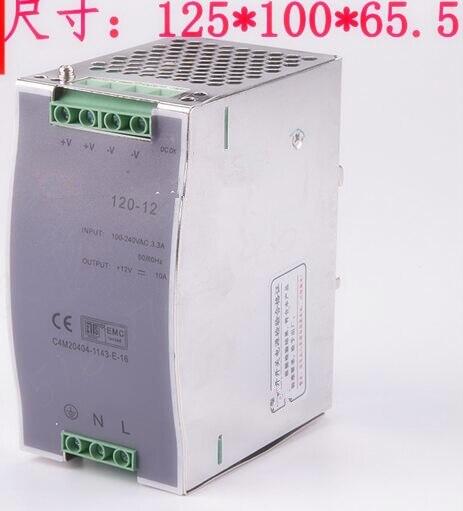 120 watt Rail switching power supply 120 watt 24 volt 5 amp Rail mounted industrial power supply