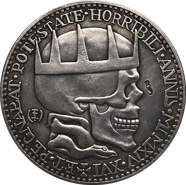 German Copy Coin