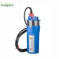 submersible solar water pump SINGFLO 24 volt 6L/MIN Lift 70meter diaphragm