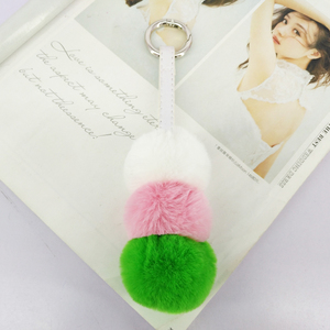 Three-Layers Pompom Ball Key C