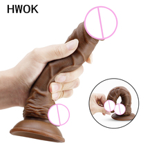 Realistic Soft Huge Horse Dildo With Strong Suction Cup G Point Stimulate Big Penis Adult Sex Toys for Woman Strapless Lesbian