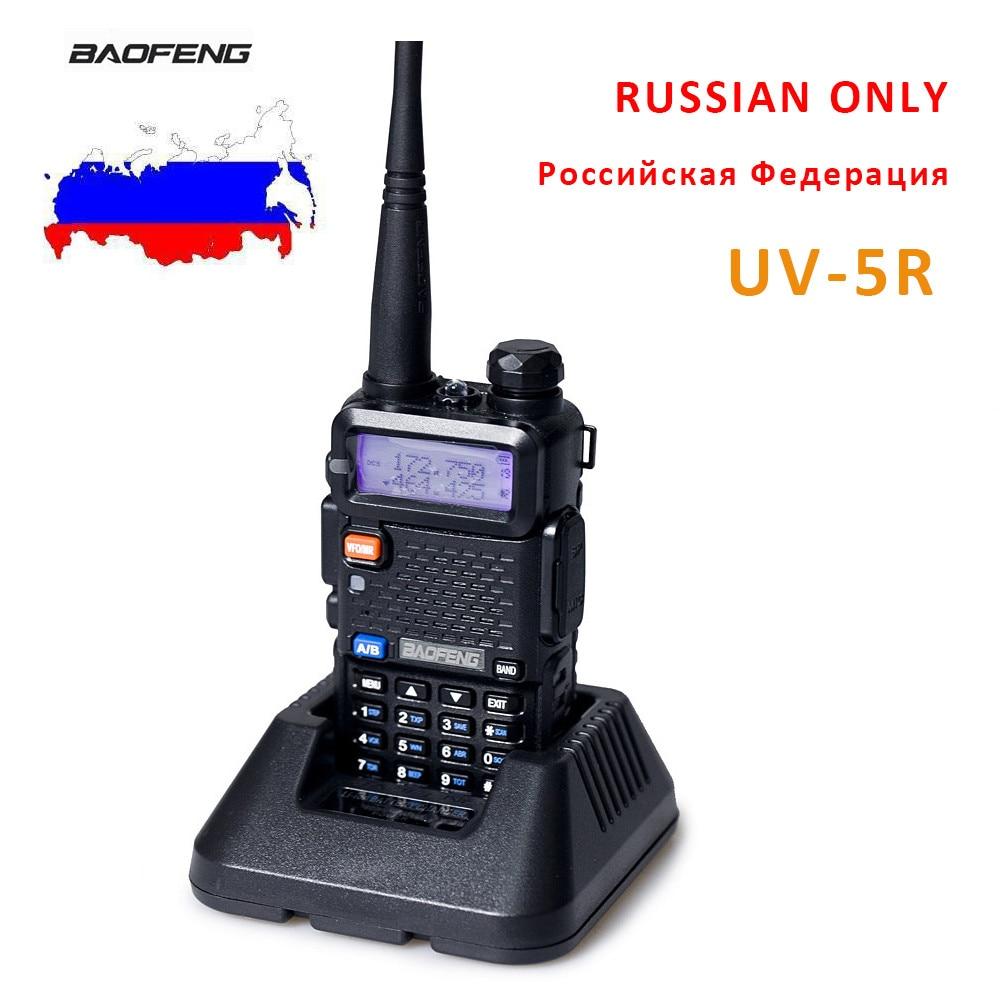 (RUSSE SEULEMENT) Baofeng UV-5R Two Way Radio 128CH, longue Portée Chasse Talkie Walkie, de poche Ham Radio, Amateur Radio
