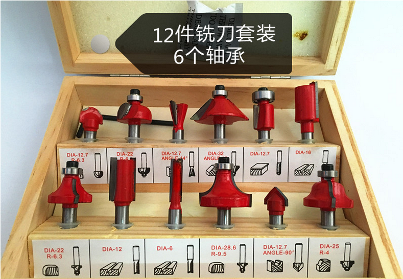 New12PCS 1/4(6.35mm) Shank Tungsten Carbide Router Bit Set Wood Woodworking Cutter Trimming Knife Forming Milling In Wooden Box [15 pcs router bit set] woodworking milling cutters for wood router woodworking machine free shipping yg8 carbide wooden box