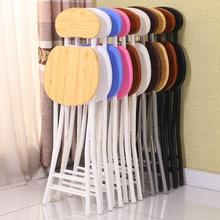Складной стул табурет домашний стул обеденный стол табурет Высокая мода маленький табурет спинка скамья простой портативный креативный
