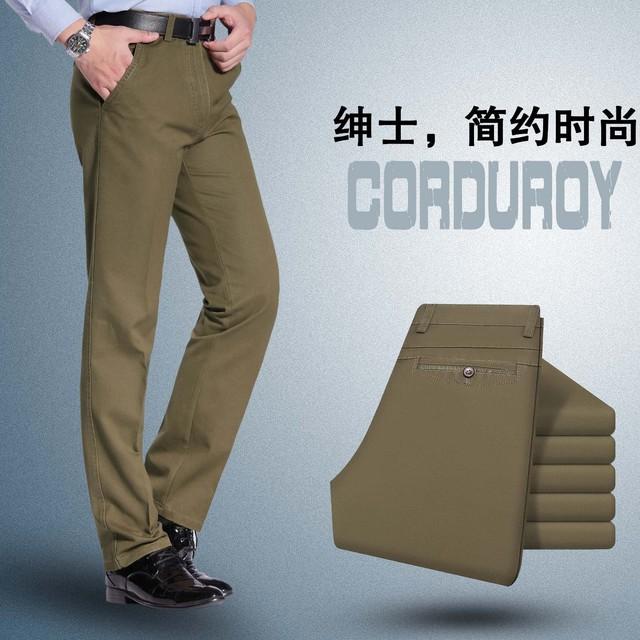 Nuevo Negocio pantalones casuales sección gruesa utillaje Traje de pantalones rectos de cintura alta pantalones sueltos de algodón modelos de Otoño e invierno
