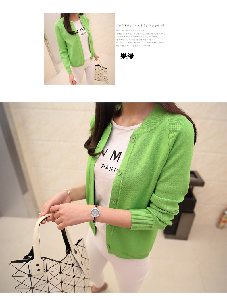 OHCLOTHING New spring summe 19 female knit cardigan sweater coat short female a little shawl knitted jacket female 12 color 36