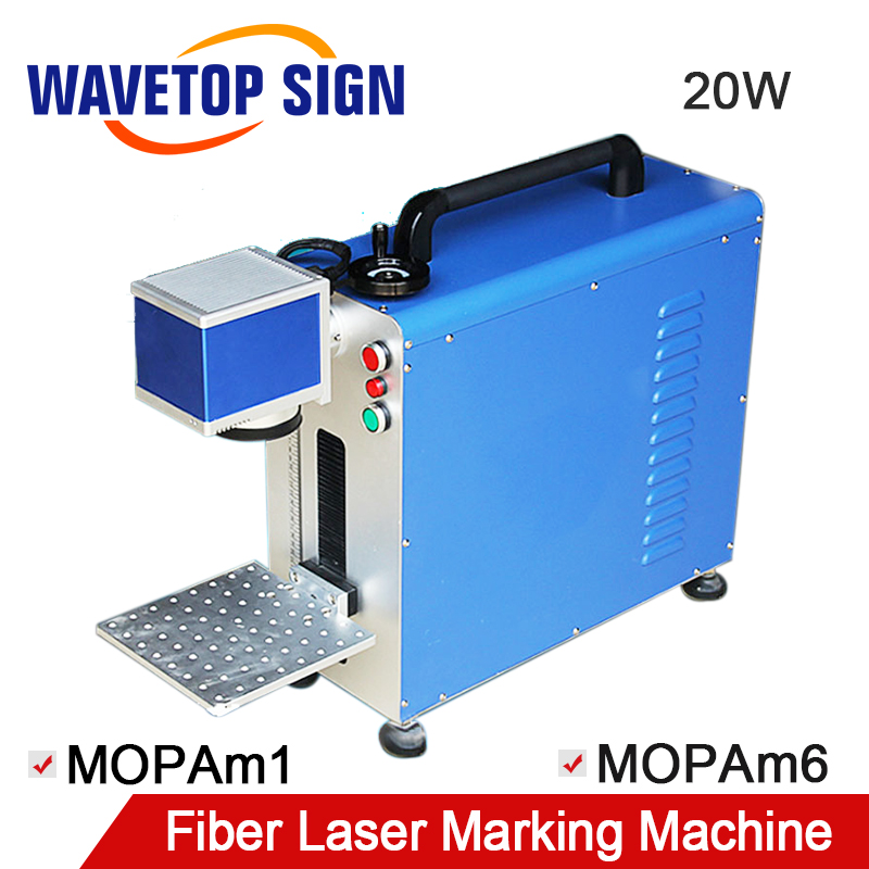 WaveTopSign Portable Fiber Laser Marking Machine 20W MAX Fiber Laser Module MOPAm1 / MOPAm6 20W