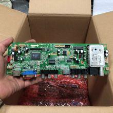 Тест для ЖК-ТВ дисплей приводной платы CVMV26L-A-20