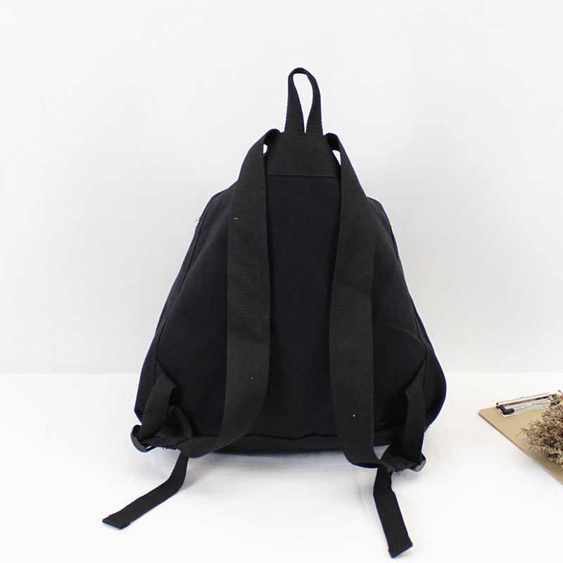 Корейская версия дикого Холст сумка Японский небольшой свежий Книги по искусству сумка Повседневное рюкзак моды Сумки-холсты
